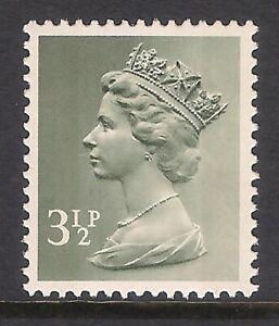 GB 1971- sg X858 3 1/2p Green Shades Photogravure 2 Bands MNH