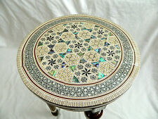 "Egyptian Inlaid Mother of Pearl Wooden Table Round 12"" (Piece of Art) From Egypt"