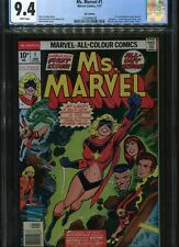 Ms Marvel #1 UK Price Variant CGC 9.4U.S. published (first print) Marvel