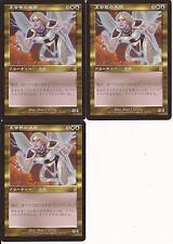 3 Angel iridiscente Japones Odisea Odissey Japanese Iridiscent angel MTG