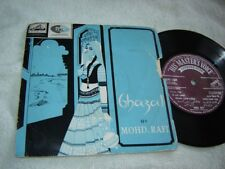 Ghazal by Mohd Rafi 7 inch EP 45/PS India His Masters Voice 7EPE 1267 rare