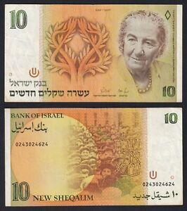 Israele 10 new sheqalim 1987 BB/VF  A-07