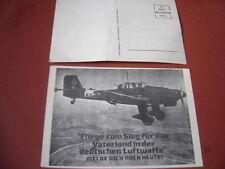 FIVE (5) ORIGINAL WWII LUFTWAFFE RECUITING STUKA DIVE BOMBER    POSTCARD