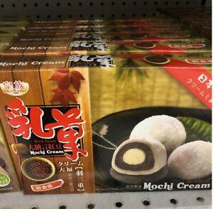 Royal Family Japanese Rice Cake Mochi Cream (Red Bean), 6.3 Ounce