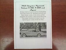 1962 Plymouth Valiant factory cost/dealer sticker pricing for car + options--62