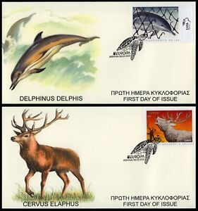 Greece 2021 Europa Endangered National Wildlif Unofficial FDC II Imperforate set