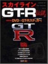 Skyline Nissan GT-R Legend Fan Book w/DVD