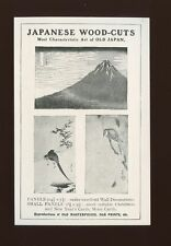 World War I (1914-18) Collectable Japanese Postcards