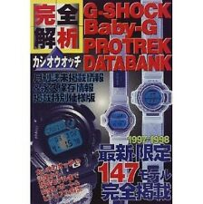 Casio Watch G-Shock / Baby-G / Protrek / Databank Perfect Book