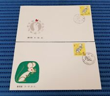 2X 1984 China First Day Cover T80 Lunar Year of the Rat