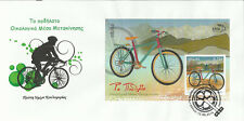 Greece 2014 - Bicycle - 4 Fdc's with numbered mini sheets - unofficial 00200