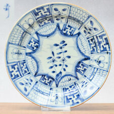 Interesting Chinese Porcelain Plate Kraak Revival Marked Floral Qing 19th C.