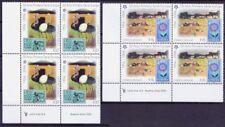 Uruguay 2006 MNH 2v Blk Lt Corner, Bees Birds, Ostrich Europa, Stamp on Stamp