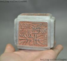 Old Chinese Natural Shoushan Stone Four Sided Writings Statue Seal Stamp Signet