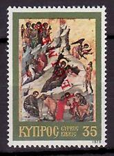Specimen, Cyprus Sc527 Christmas, Icon.