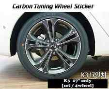 "Carbon Tuning Wheel Mask Sticker For Kia K3 ; Forte 17"" [2013~on]"