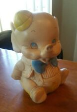 Vintage Edward Mobley Toy Elephant - Rubber Squeaker Mid-century - STILL SQUEAKS