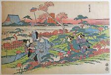"""Katsukawa SHUNSEN """"Trois courtisanes et un homme dans un jardin """" 1810"""