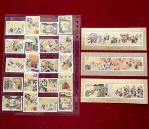 China Stamp 1988-1998 Romance of the Three Kingdoms Stamps+sheetlet 5 Set 23PCS