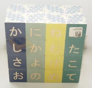 New Japanese Character Teaching Blocks 32 Wood Embossed English