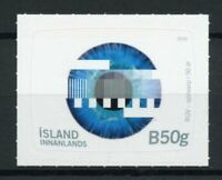 Iceland Stamps 2016 MNH Icelandic National Television TV 50th Anniv 1v S/A Set