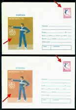 1976 Montreal Olympics,Target shooting,Romania,cover Colour variety error