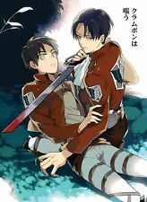Doujinshi Attack on Titan Clammbon ha warau  Japan