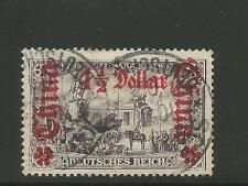 Offices in China Mi. # 36 A, Used, VF. Steuer BPP. CV € 150.00