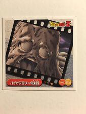Dragon Ball Z Seal Retsuden Burst B137