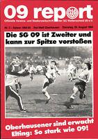 II. BL 84/85 Wattenscheid 09 - Rot-Weiß Oberhausen, 28.08.1984, Wolfgang Funkel