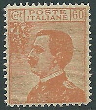 1926 REGNO EFFIGIE 60 CENT FALSO DELL'EPOCA F205 MNH ** - CZ22