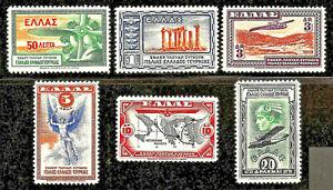 Greece #C8-13, mint -1933- Airmail Short Set - CV=17.05