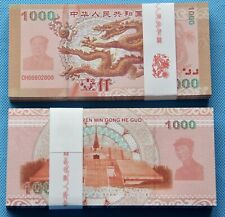 2016 China Aerospace 60 year Commemorative Banknote-gift collection testnotes-51