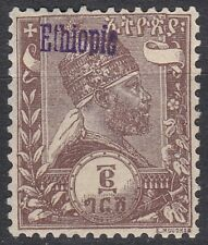 Ethiopia: 1901, Ethiopie 2g, violet h/s official reproduction I, MM