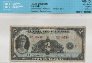 1935 Bank of Canada 2 Dollar Note- Osborne/ Towers- English- CCCS- VG-10