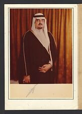 Ibn Abdul Aziz Fahd King of Saudi Arabia signed photo official folder autograph