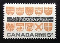 Canada #400 MNH, Trans Canada Highway - Provincial Coats of Arms Stamp 1962