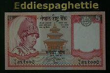 Nepal 5 Rupees 2005 Sign15 UNC P-53a