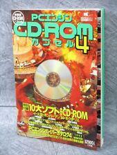 PC ENGINE CD-ROM CAPSULE 4 w/CD Guide Ys IV Bomberman 94 Book SG73