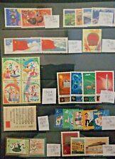 U) 1979, CHINA, NICE SET COLLECTION, 1477/1546, MNH