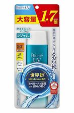 Kao Biore Uv Aqua Rich Watery Gel 155ml Spf50+ Pa + 1set or 2set or 3set Jp