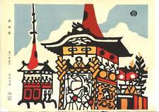 Minagawa Taizo - Gion Matsuri Kyoto, Japan - Japanese Woodblock Print