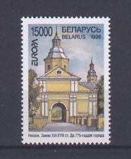 BELARUS, EUROPA CEPT 1998, NATIONAL FESTIVALS, MNH