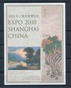 D200139 Expo 2010 Shanghai China S/S MNH Liechtenstein Imperforate