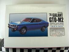 NEW ARII 1970 MITSUBISHI GALANT GTO-M2 1/32 Scale PLASTIC MODEL KIT OWNERS CLUB
