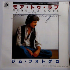 """Jim Photoglo - More To Love  / VG+ / 7"""""""