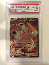 Pokemon PSA 10 GEM MINT Camerupt EX Full Art Gaia Volcano 1st ed 072/070 SR XY5