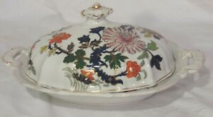 Antique Mason's Ironstone Covered Serving Bowl Vegetable Server