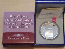 1,5 euro 2008 BE argent - RELATION DIPLOMATIQUE FRANCE JAPON - TABLEAU FRANCAIS