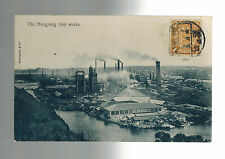 1910  China Postcard Cover to Kaukow Hangyang Iron Works SMS PAnther